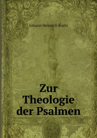 Zur Theologie der Psalmen, J. H. Kurtz обложка-превью