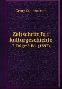 Zeitschrift für kulturgeschichte: 3.Folge:3.Bd. (1893), Georg Steinhausen обложка-превью