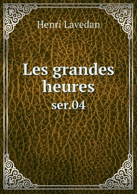 Les grandes heures: ser.04, Henri Lavedan обложка-превью