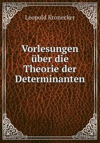 Vorlesungen über die Theorie der Determinanten, Leopold Kronecker обложка-превью