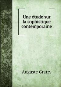 Une étude sur la sophistique contemporaine, Auguste Gratry обложка-превью