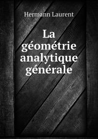La géométrie analytique générale, Hermann Laurent обложка-превью
