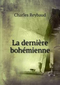 La dernière bohémienne, Charles Reybaud обложка-превью