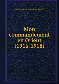 Mon commandement en Orient (1916-1918), Maurice Paul Emannuel Sarrail обложка-превью