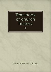Text-book of church history: 1, J. H. Kurtz обложка-превью