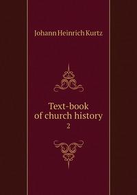 Text-book of church history: 2, J. H. Kurtz обложка-превью