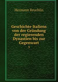 Geschichte Italiens von der Gründung der regierenden Dynastien bis zur Gegenwart: 3, Hermann Reuchlin обложка-превью