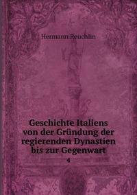 Geschichte Italiens von der Gründung der regierenden Dynastien bis zur Gegenwart: 4, Hermann Reuchlin обложка-превью