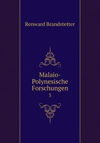 Malaio-Polynesische Forschungen: 3, Renward Brandstetter обложка-превью