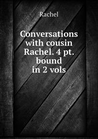 Conversations with cousin Rachel. 4 pt. bound in 2 vols, Rachel обложка-превью