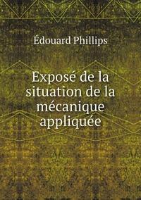 Exposé de la situation de la mécanique appliquée, Edouard Phillips обложка-превью