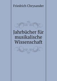 Jahrbücher für musikalische Wissenschaft, Friedrich Chrysander обложка-превью