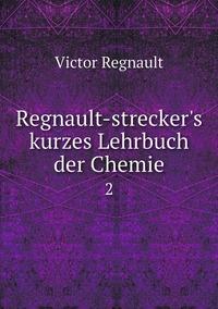 Regnault-strecker's kurzes Lehrbuch der Chemie: 2, Victor Regnault обложка-превью