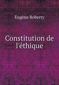 Constitution de l'éthique, Eugene Roberty обложка-превью
