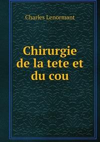 Chirurgie de la tete et du cou, Charles Lenormant обложка-превью