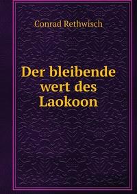 Der bleibende wert des Laokoon, Conrad Rethwisch обложка-превью