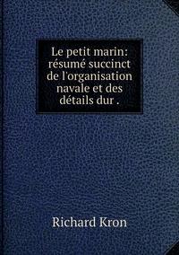 Le petit marin: résumé succinct de l'organisation navale et des détails dur ., Richard Kron обложка-превью