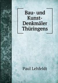 Bau- und Kunst-Denkmäler Thüringens, Paul Lehfeldt обложка-превью