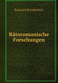 Rätoromanische Forschungen, Renward Brandstetter обложка-превью