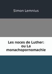 Книга под заказ: «Les noces de Luther: ou La monachopornomachie»