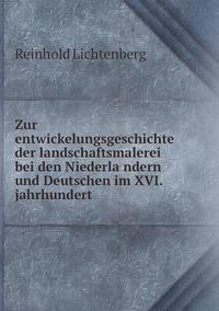 Zur entwickelungsgeschichte der landschaftsmalerei bei den Niederländern und Deutschen im XVI. jahrhundert, Reinhold Lichtenberg обложка-превью