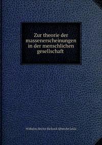 Zur theorie der massenerscheinungen in der menschlichen gesellschaft , Wilhelm Hector Richard Albrecht Lexis обложка-превью