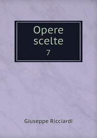Opere scelte: 7, Giuseppe Ricciardi обложка-превью