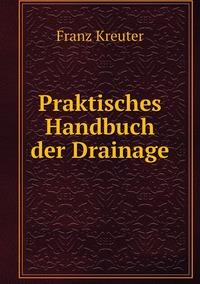 Praktisches Handbuch der Drainage, Franz Kreuter обложка-превью