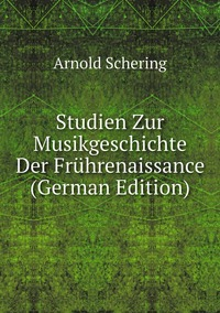 Studien Zur Musikgeschichte Der Frührenaissance (German Edition), Arnold Schering обложка-превью