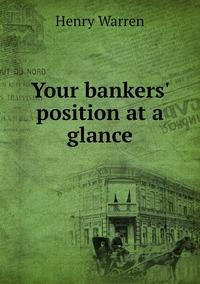 Your bankers' position at a glance, Henry Warren обложка-превью