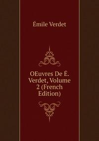 OEuvres De É. Verdet, Volume 2 (French Edition), Emile Verdet обложка-превью