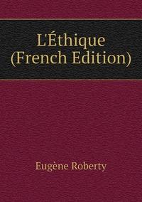 L'Éthique (French Edition), Eugene Roberty обложка-превью