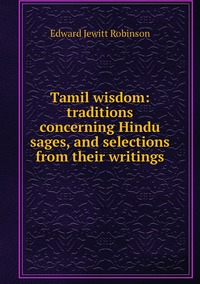 Книга под заказ: «Tamil wisdom: traditions concerning Hindu sages, and selections from their writings»