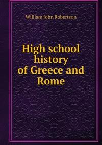 Книга под заказ: «High school history of Greece and Rome»