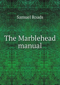 Книга под заказ: «The Marblehead manual»