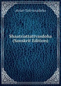 Книга под заказ: «Shaatriattattvasdoha (Sanskrit Edition)»