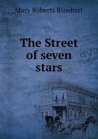 The Street of seven stars, Rinehart Mary Roberts обложка-превью