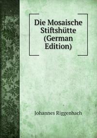 Книга под заказ: «Die Mosaische Stiftshütte (German Edition)»