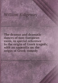 Книга под заказ: «The dramas and dramatic dances of non-European races, in special reference to the origin of Greek tragedy; with an appendix on the origin of Greek comedy»