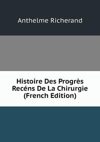 Книга под заказ: «Histoire Des Progrès Recéns De La Chirurgie (French Edition)»