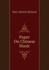 Книга под заказ: «Paper On Chinese Music»