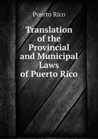 Translation of the Provincial and Municipal Laws of Puerto Rico, Puerto Rico обложка-превью