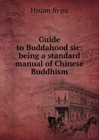Книга под заказ: «Guide to Buddahood sic: being a standard manual of Chinese Buddhism»