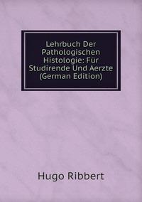 Книга под заказ: «Lehrbuch Der Pathologischen Histologie: Für Studirende Und Aerzte (German Edition)»