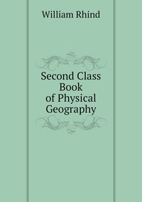 Книга под заказ: «Second Class Book of Physical Geography»