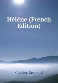Книга под заказ: «Hélène (French Edition)»