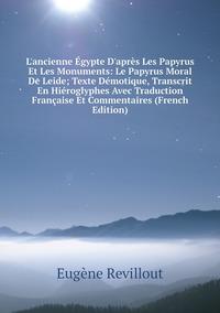 Книга под заказ: «L'ancienne Égypte D'après Les Papyrus Et Les Monuments: Le Papyrus Moral De Leide; Texte Démotique, Transcrit En Hiéroglyphes Avec Traduction Française Et Commentaires (French Edition)»
