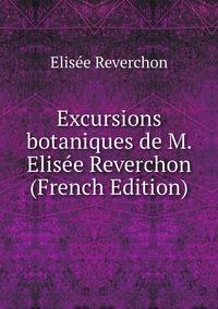 Книга под заказ: «Excursions botaniques de M. Elisée Reverchon (French Edition)»