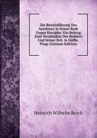 Книга под заказ: «Die Beweisführung Des Aeschines in Seiner Rede Gegen Ktesipho: Ein Beitrag Zum Verständnis Des Redners Und Seiner Zeit. Ie Hälfte. Progr (German Edition)»