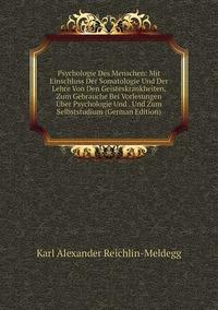 Книга под заказ: «Psychologie Des Menschen: Mit Einschluss Der Somatologie Und Der Lehre Von Den Geisteskrankheiten, Zum Gebrauche Bei Vorlesungen Über Psychologie Und . Und Zum Selbststudium (German Edition)»